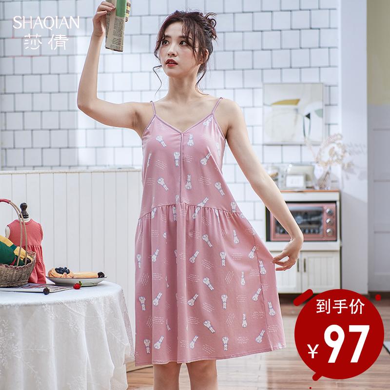 莎倩2020新款夏季棉氨睡衣甜美女生兔子吊带裙可爱带胸垫睡裙中裙