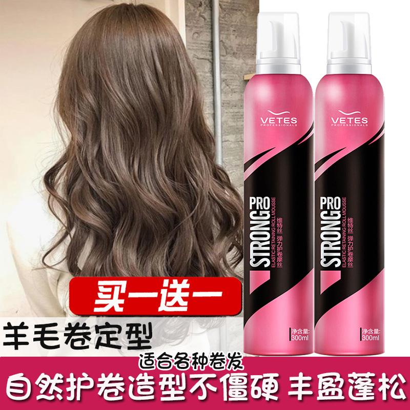 Средства для волос с эластином Артикул 558244956428