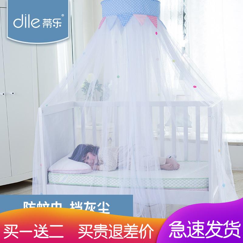 Противомоскитные сетки для детей Артикул 44951245372
