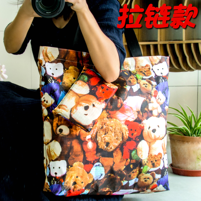 Super large Japan export thick zipper folding waterproof and environmental protection shopping bag