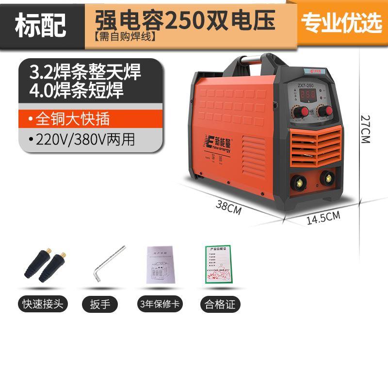 便捷式全铜电焊钳家用焊把线电焊机200 250 220V380V焊把钳小小型限1000张券