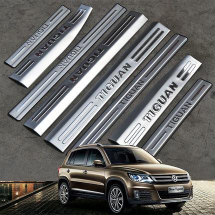 2012-16款大众途观专用改装内饰条不锈钢迎宾踏板门槛条汽车配件
