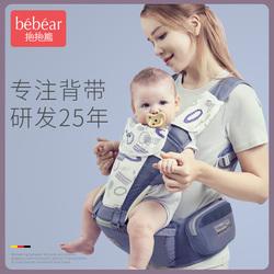 抱抱熊腰凳多功能婴儿背带前抱式轻便四季抱娃神器宝宝坐凳小孩子