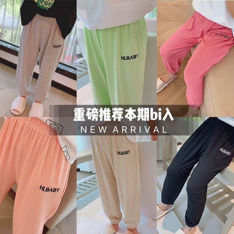 快时尚童衣2020夏装 男童 女童舒适的 刺绣字母家居舒适休闲裤