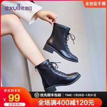 依思q2020冬新款秋马丁靴女潮ins弹力袜靴粗跟百搭短靴绑带时装靴