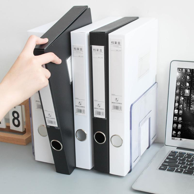 档案盒文件文件盒资料文具收纳资料盒收纳盒文件夹办公用品a4收纳 Изображение 1