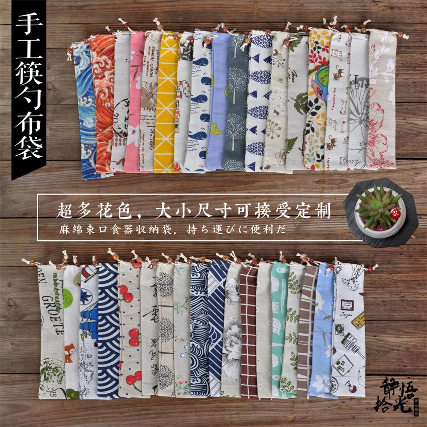 Японский зефир посуда мешок сумка палочки для еды чистый черный мешок сын коробка для завтрака мешок звезда упаковка мешок милый палочки для еды крышка мешок
