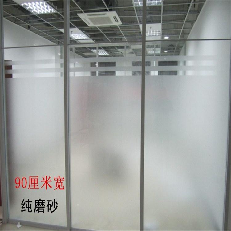 餐�d玻璃�N膜室�瓤�d隔音膜�p向高透除�m�R面自粘�N�浴室窗�糍N