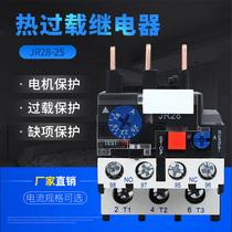 上海德力西JR2825热过载继电器LR2D13代替品热继电器0.193A