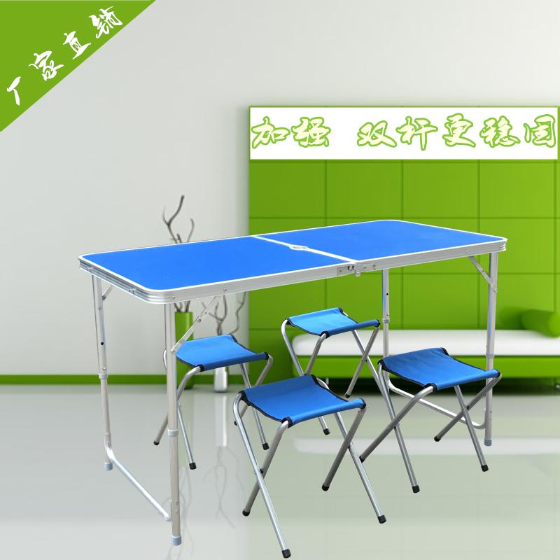 戶外摺疊桌攜帶型鋁合金摺疊桌椅擺攤摺疊桌子簡易宣傳地攤野餐桌