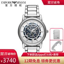 Armani阿玛尼手表腕表男表欧美时尚镂空机械男士腕表AR60006