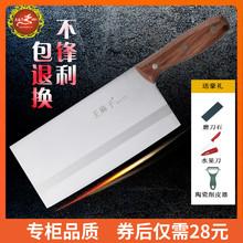 王麻子菜刀家用切片刀厨师专用超快锋利不锈钢切菜刀切肉厨房刀具