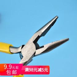 丝网花丝袜花制作专用工具尖嘴钳 厂家销售  黄色小钳子