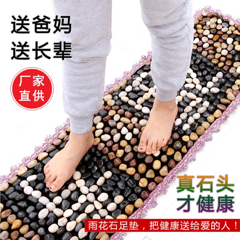 中秋节送妈妈爸爸父亲生日礼物送老人长辈中老年40-50岁实用礼品