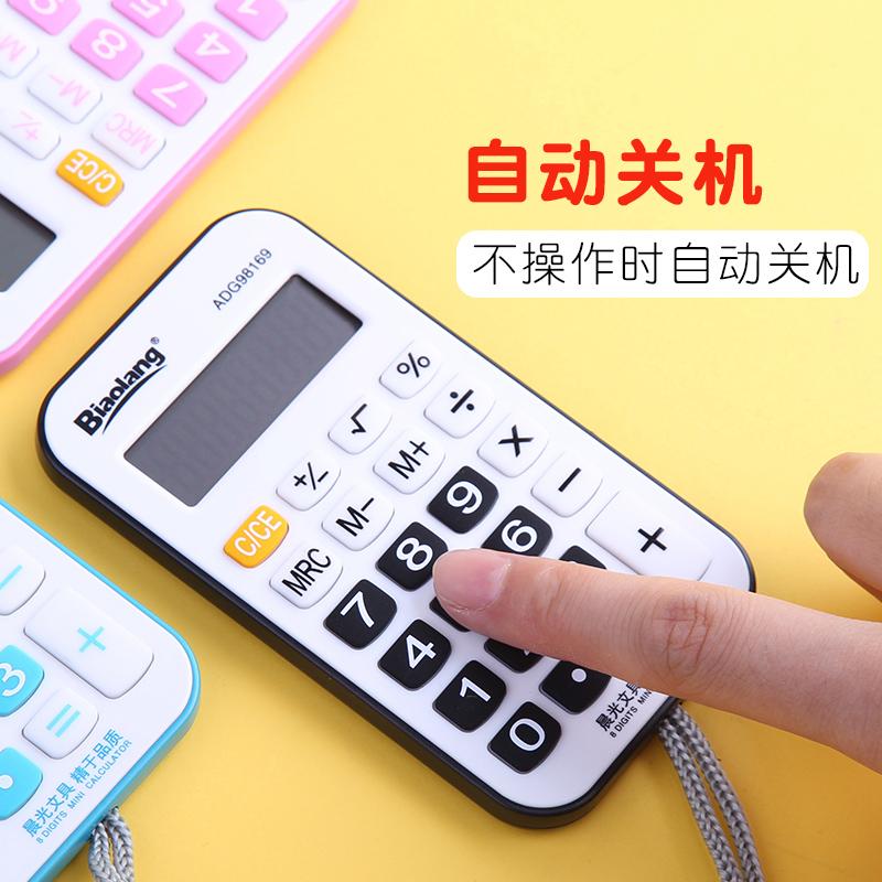 Калькуляторы Артикул 560491110847