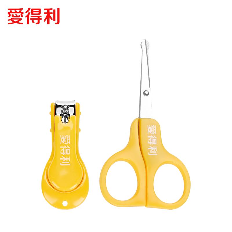 爱得利婴儿指甲剪防夹肉新生儿宝宝指甲刀套装儿童剪刀用品F55