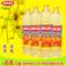 艾博俪 新货 西班牙原装进口葵花籽油小瓶食用油1L*4瓶瓜子油包邮