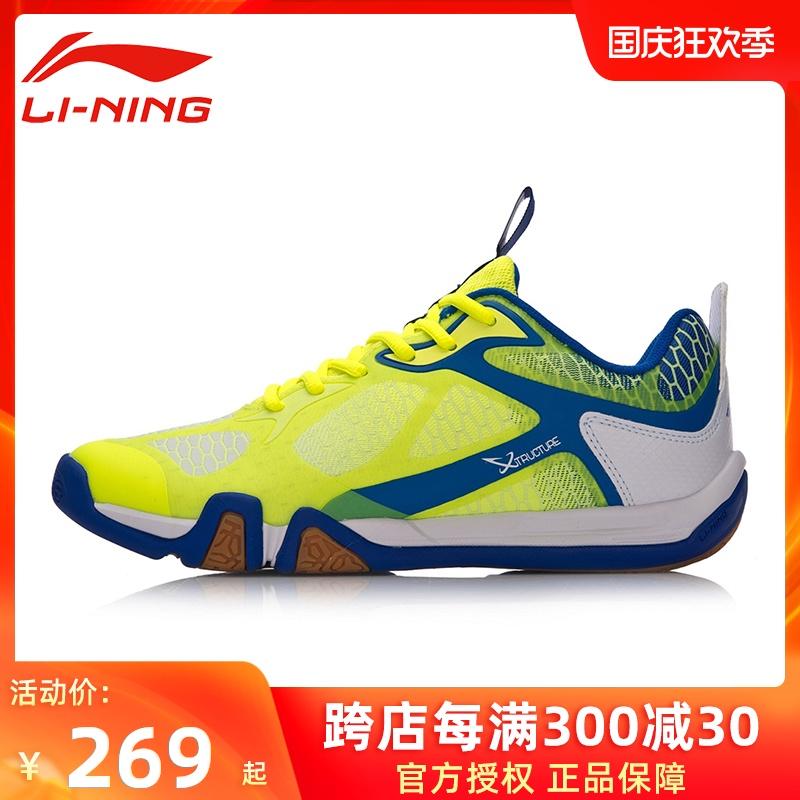 Обувь для бадминтона Артикул 527064754094