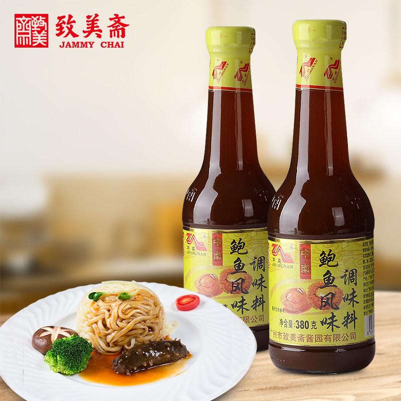 致美斋鲍鱼汁 中南鲍鱼汁即食海参伴侣捞饭调料鲍鱼汁380g*2