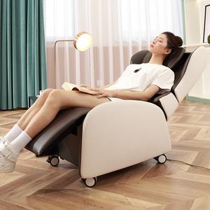 春天印象x3全自动智能多功能按摩椅