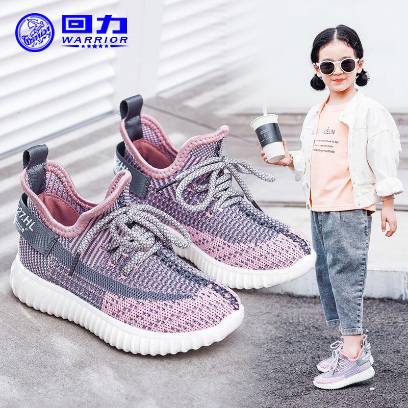 (用139.1元券)回力儿童2019秋季新款女童透气童鞋