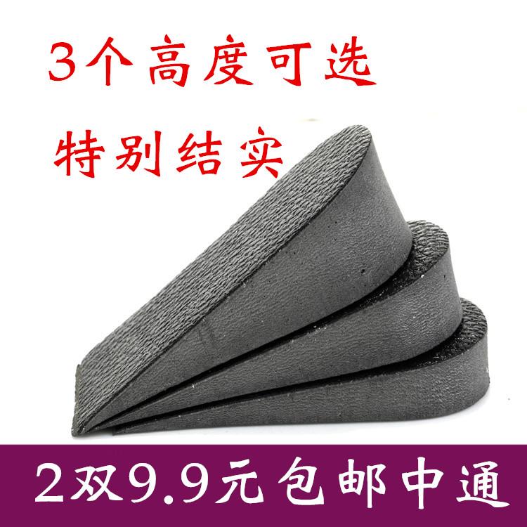 内增高鞋垫女式男士加厚高隐形休闲2运动舒适增高半垫3CM1.5厘米
