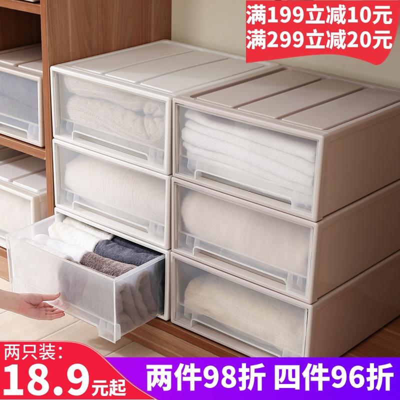 收纳箱抽屉式塑料加厚特大号家用衣服被子储物柜内衣盒整理箱神器(用46.9元券)