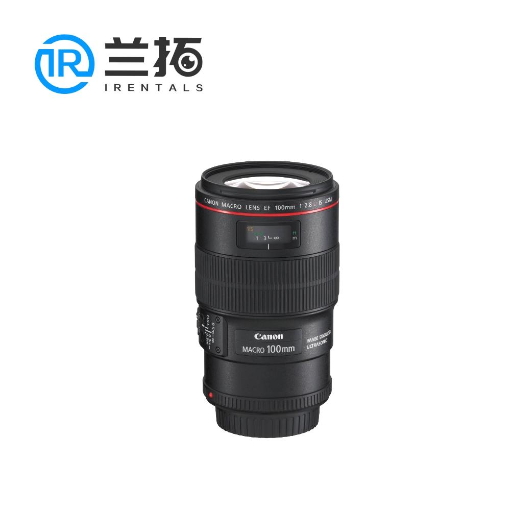 兰拓相机租赁 出租单反镜头 佳能 100mm F2.8L IS 百微 100L微距