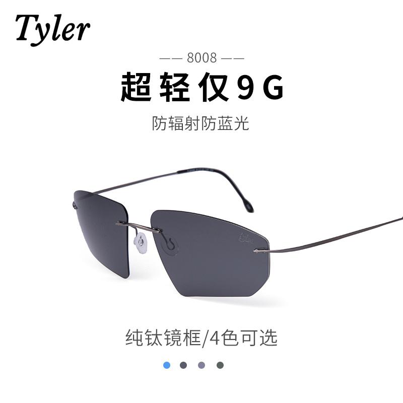 Tyler Sunglasses men and women pure titanium frameless polarized night vision glasses fashion toad glasses driver Sunglasses