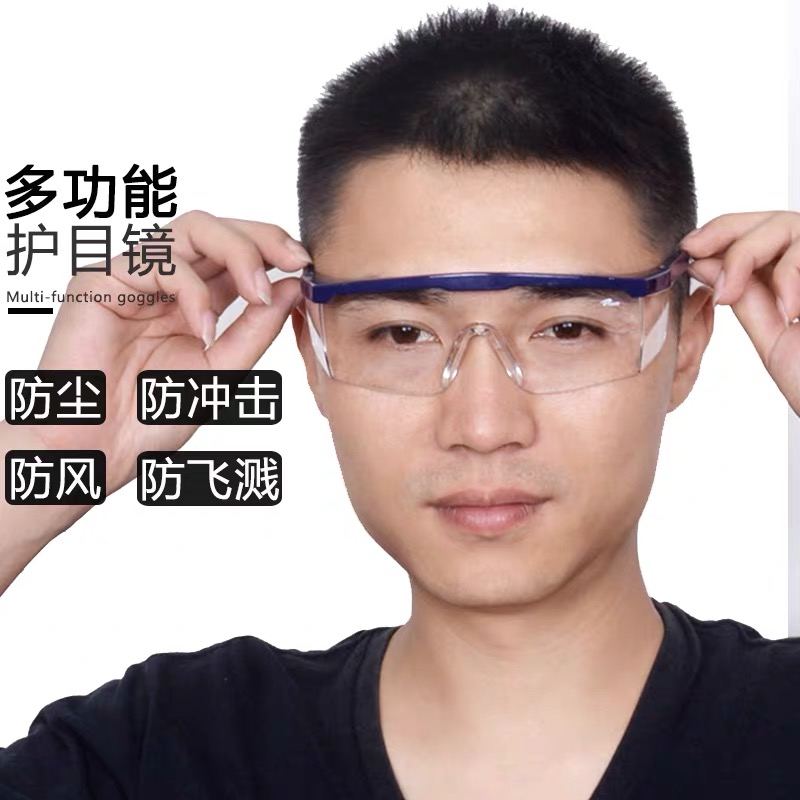 ゴーグル防飛散保護メガネ防蚊防塵男女オートバイ防風鏡