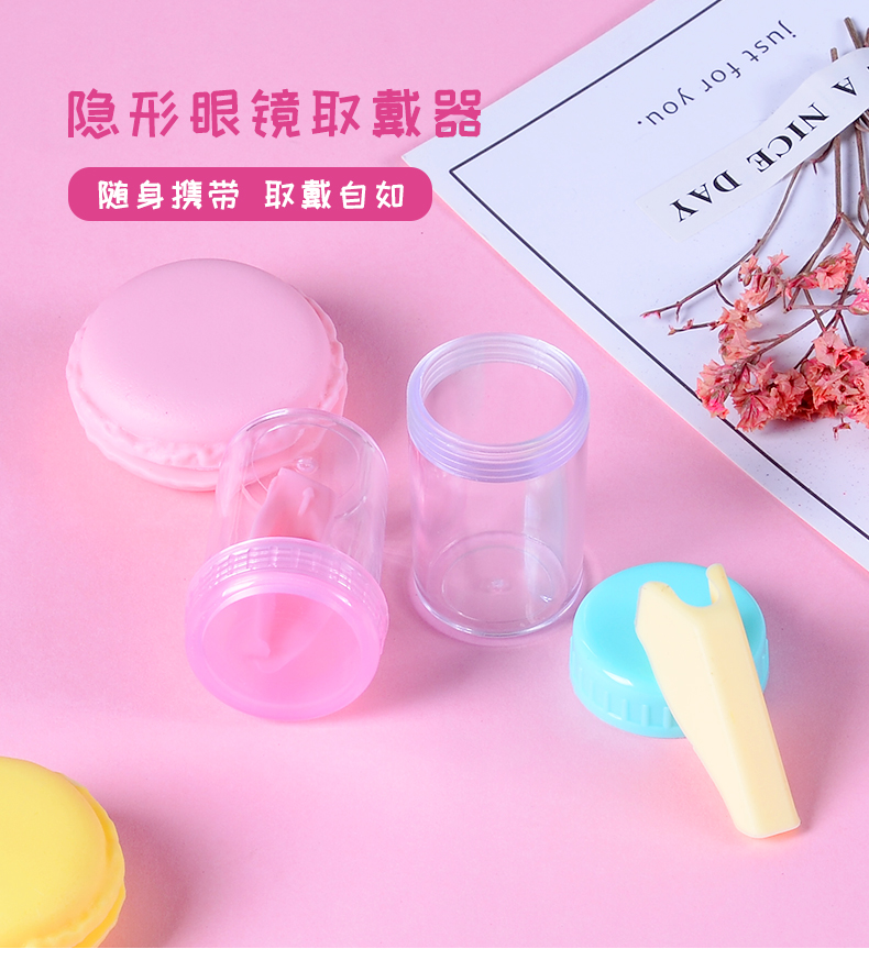 Wearer contact lens cleaner novice clip suction stick wear auxiliary tool net red pupil care box