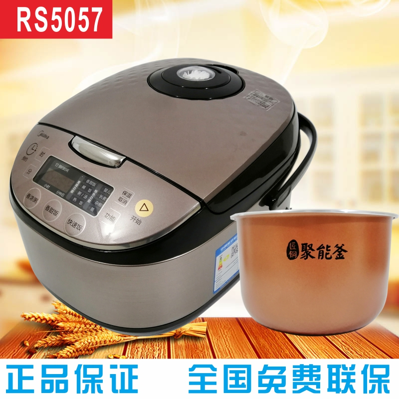 Midea / Midea rs5057 electric rice cooker for the new year