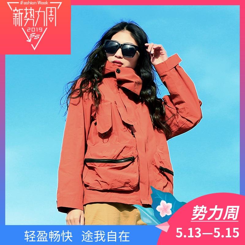户外女式冲锋衣休闲多口袋夹克徒步登山旅游防晒透气宽松时尚潮服