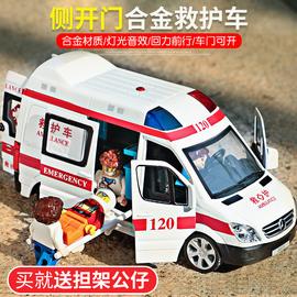 儿童玩具120救护车仿真合金110警察小汽车车模男孩模型警车玩具车图片