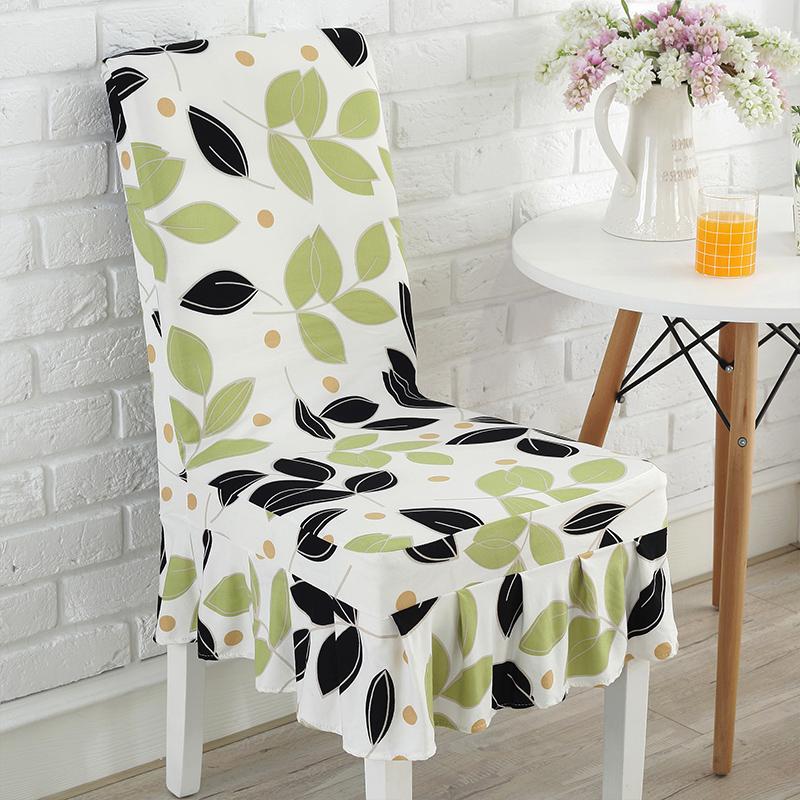 家用弹力连体餐桌椅子套罩凳子套罩酒店餐厅座椅套裙边简约布艺