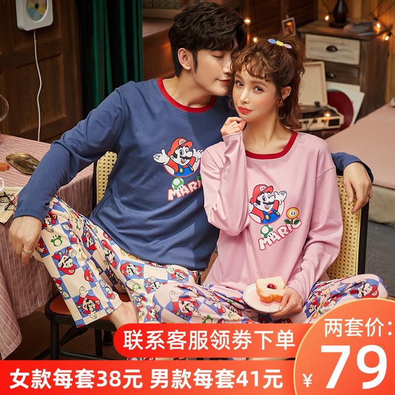 情侣睡衣女春秋季纯棉长袖可爱卡通套装韩版可外穿男士秋冬家居服