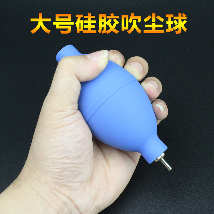 Силиконовая резина, дующая пыль шарик, мощность, дующая клавиатура ноутбука один камера заднего вида зеркало Чистый инструмент для чистки кожи