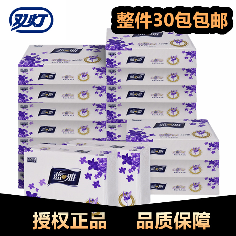 Double lamp 400 sheets of LANYA high quality tissue paper box of household flat paper 30 bags of whole box of toilet paper and toilet paper package