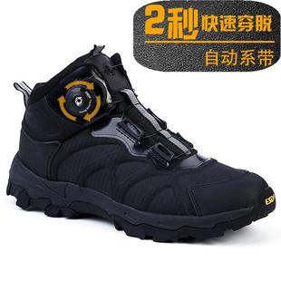 沙漠战术靴减震防水低帮陆战快反靴作战军靴男 超轻战术靴特种兵鞋