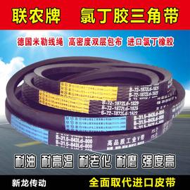 联农三角带B型B1250到2540电机2159橡胶1650空压机2134传动带皮带
