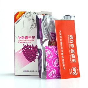 倍力乐大颗粒G点阴蒂刺激带刺套情趣避孕套高潮安全套持久狼牙套