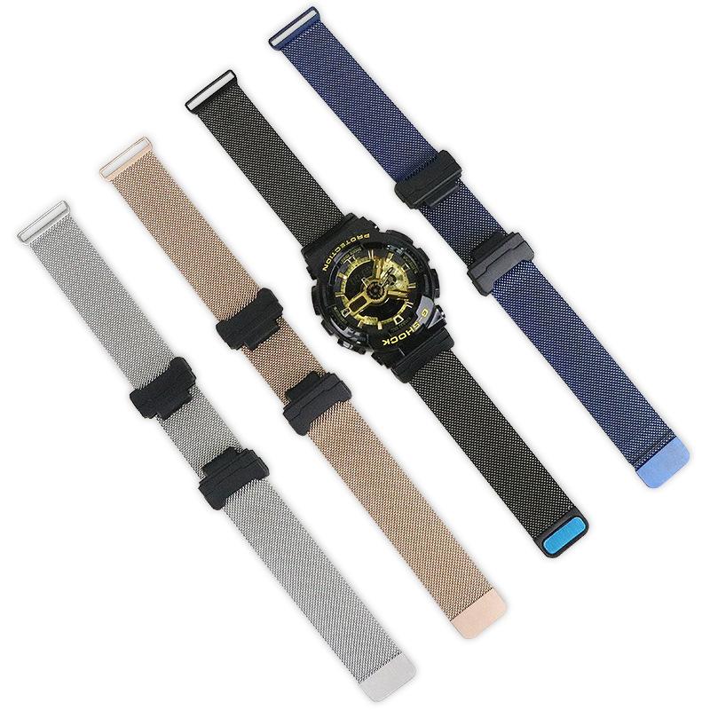 手表配件米兰尼斯表带不锈钢磁吸适用卡西欧g-shockGA110