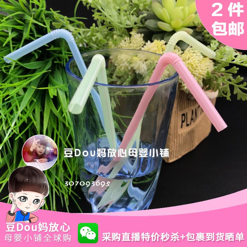 Сейчас в надичии ● япония большой создать DAISO покупка индивидуальная упаковка охрана окружающей среды бумага цвет изгиб соломинка одноразовые 180 корень