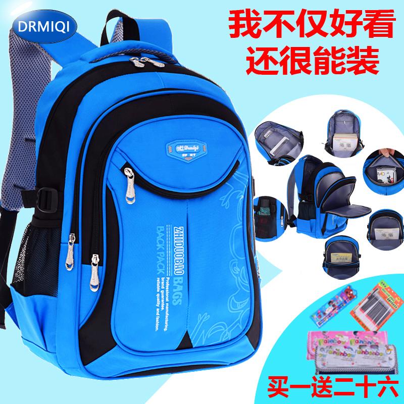 Детские рюкзаки Артикул 531617857260
