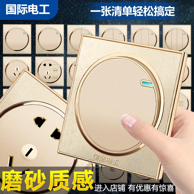 国际电工86型暗装圆形家用118开关插座墙壁面板一开单开双控五孔