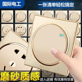 国际电工86型暗装圆形家用118开关插座墙壁面板一开单开双控五孔图片