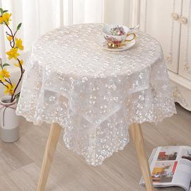 万能盖巾多用网纱蕾丝冰箱电视床头柜防尘盖布餐桌茶几小圆桌桌布
