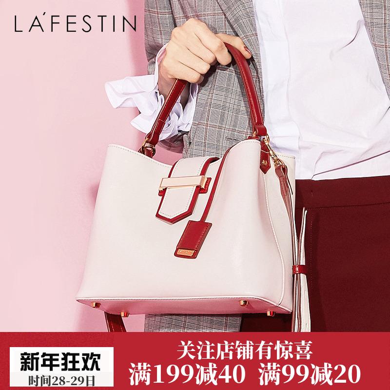拉菲斯汀水桶包女2018新款韩版简约百搭大容量手提斜挎包真皮女包