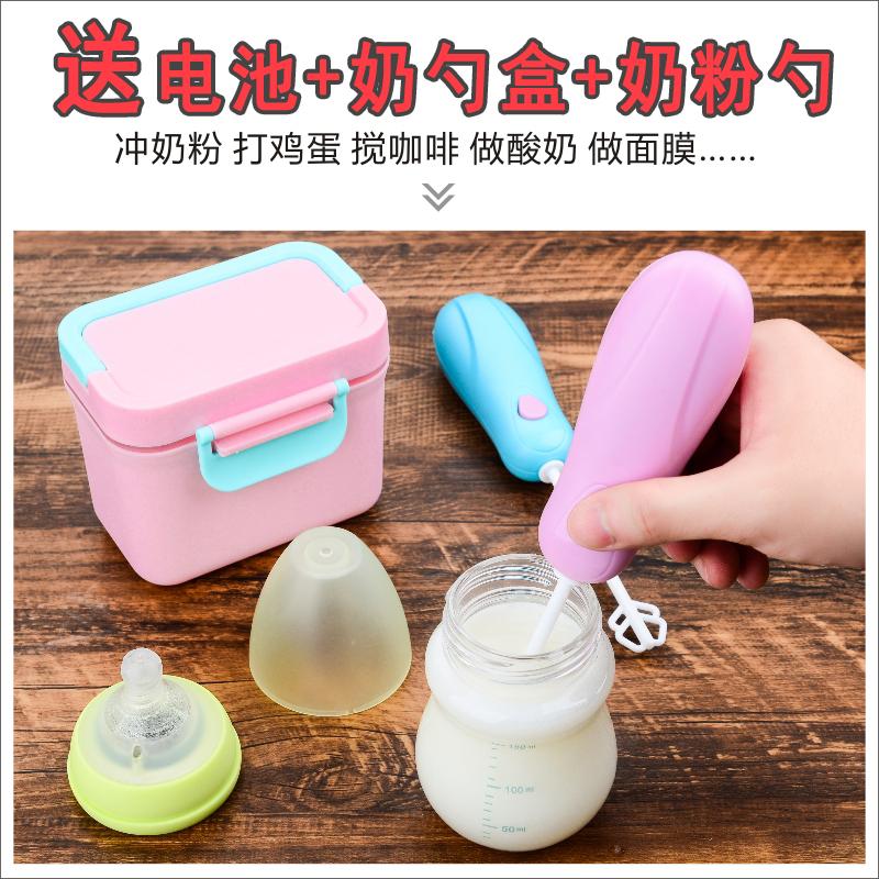 Блендер для сухого молока Артикул 600043313087