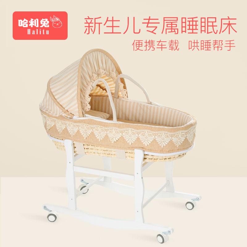 哈利兔婴儿摇椅宝宝摇篮床躺椅儿童安抚摇椅哄睡BB安心睡篮正品保证
